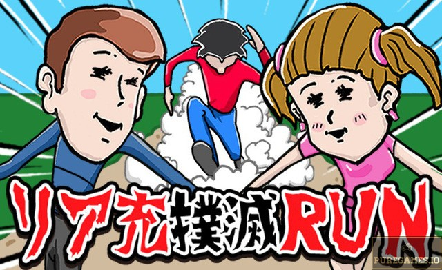 Download Couple Destroying Run (リア充撲滅RUN) APK for Android/iOS 8